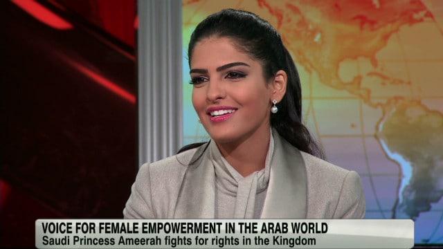 Princess ameera al taweel profile house of saud