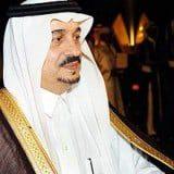 Faisal_bin_Bandar_bin_Abdulaziz