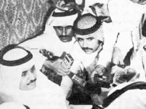 Prince Nayef Bin Abdulaziz, then Minister of Interior, holds a press conference  to announce the liberation of Grand Mosque from Juhaiman and his group of deviants.