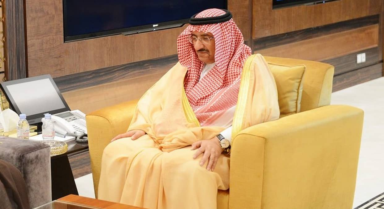 The new Crown Prince Mohammed Bin Nayef  (Photo Courtesy SPA)