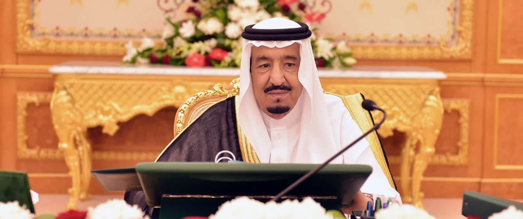 King Salman chairing the cabinet meeting (Photo SPA)