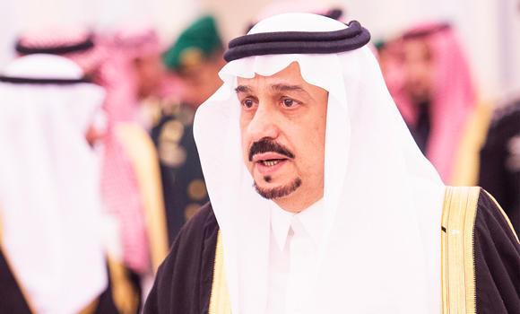 Prince Faisal Bin Bandar, Governor of Riyadh