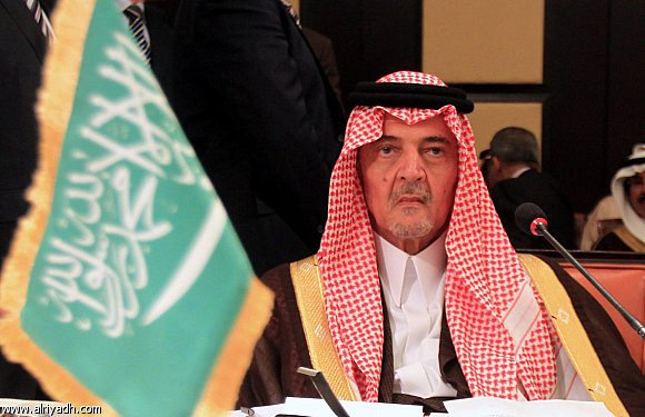 Prince Saud Al Faisal (Photo SPA)