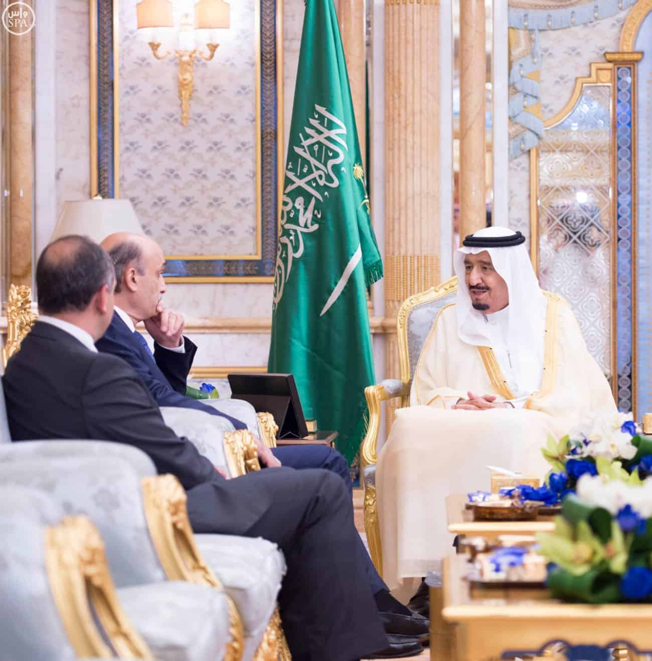 Custodian of the Two Holy Mosques receives head of the Lebanese Forces Party