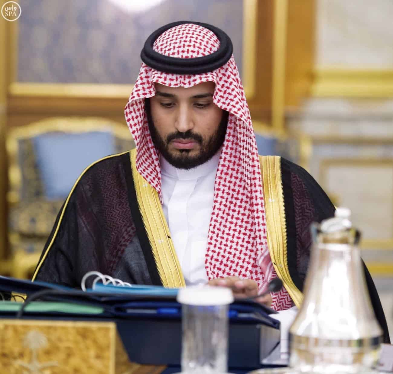 Custodian of the Two Holy Mosques Chairs Cabinet's Session 3 Jeddah