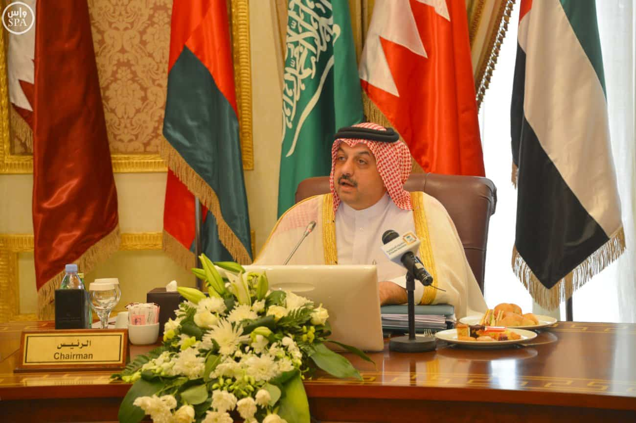 GCC Ministerial Council Issues Final Communique