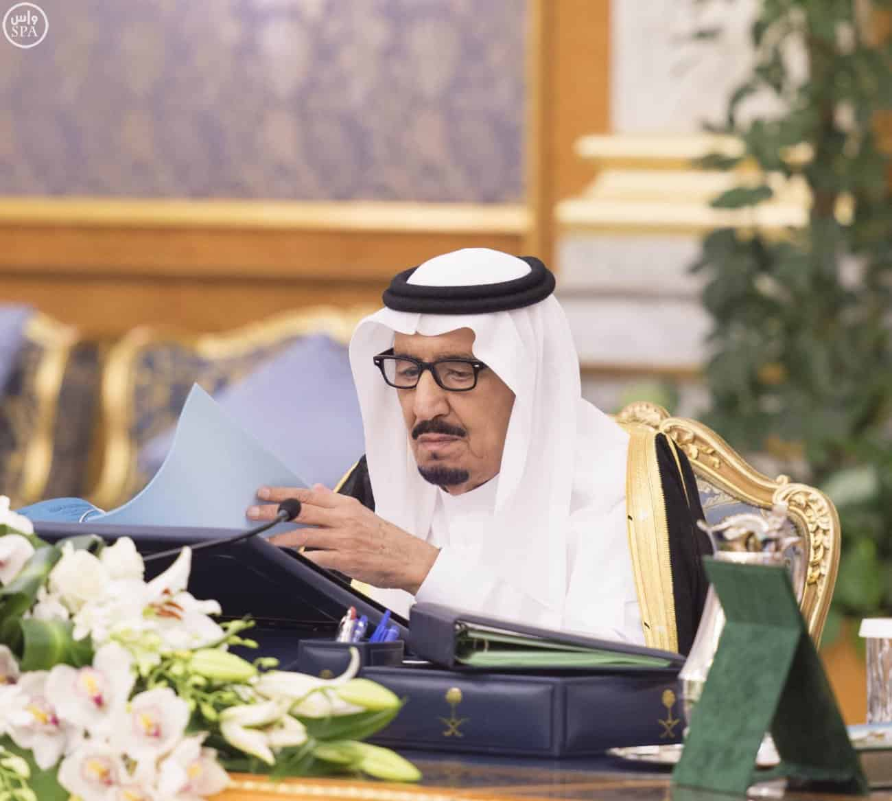 Custodian of the Two Holy Mosques Chairs Cabinet's Session
