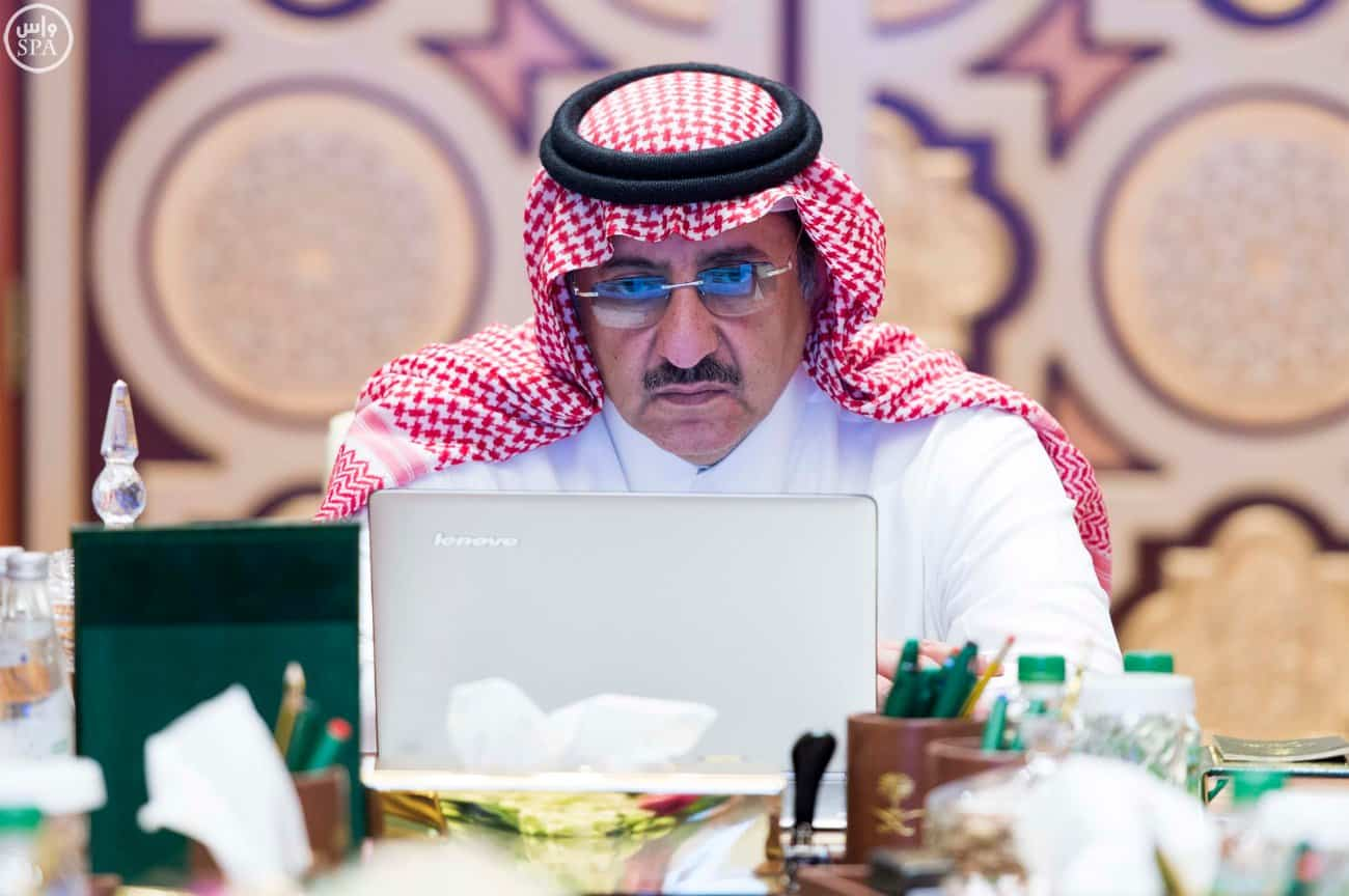 Crown Prince Chairs Meeting of Political and Security Affairs Council