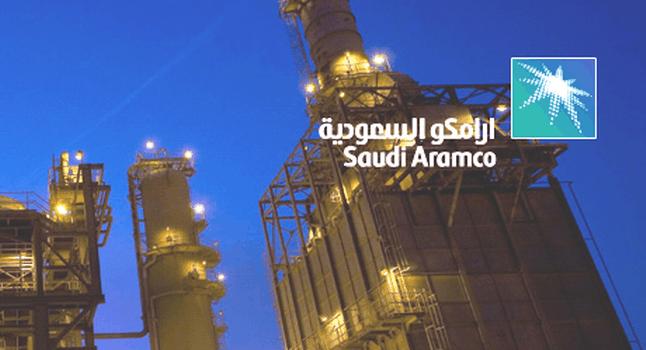 Saudi Aramco photo