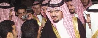 Prince Abdul Aziz bin Fahd
