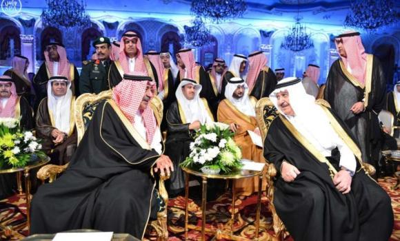 Prince Muqrin