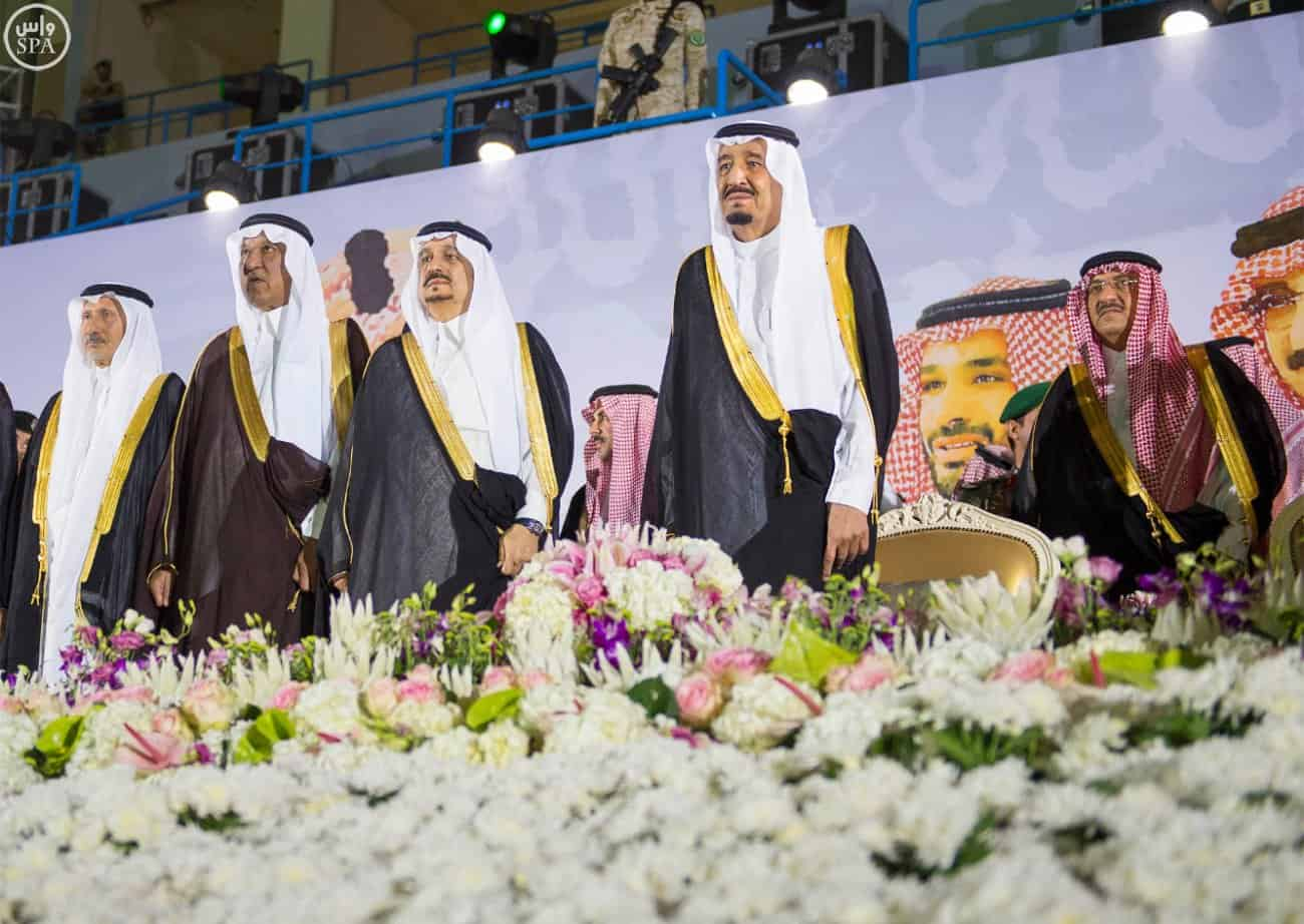 King Salman attends the ceremony held in his honour
