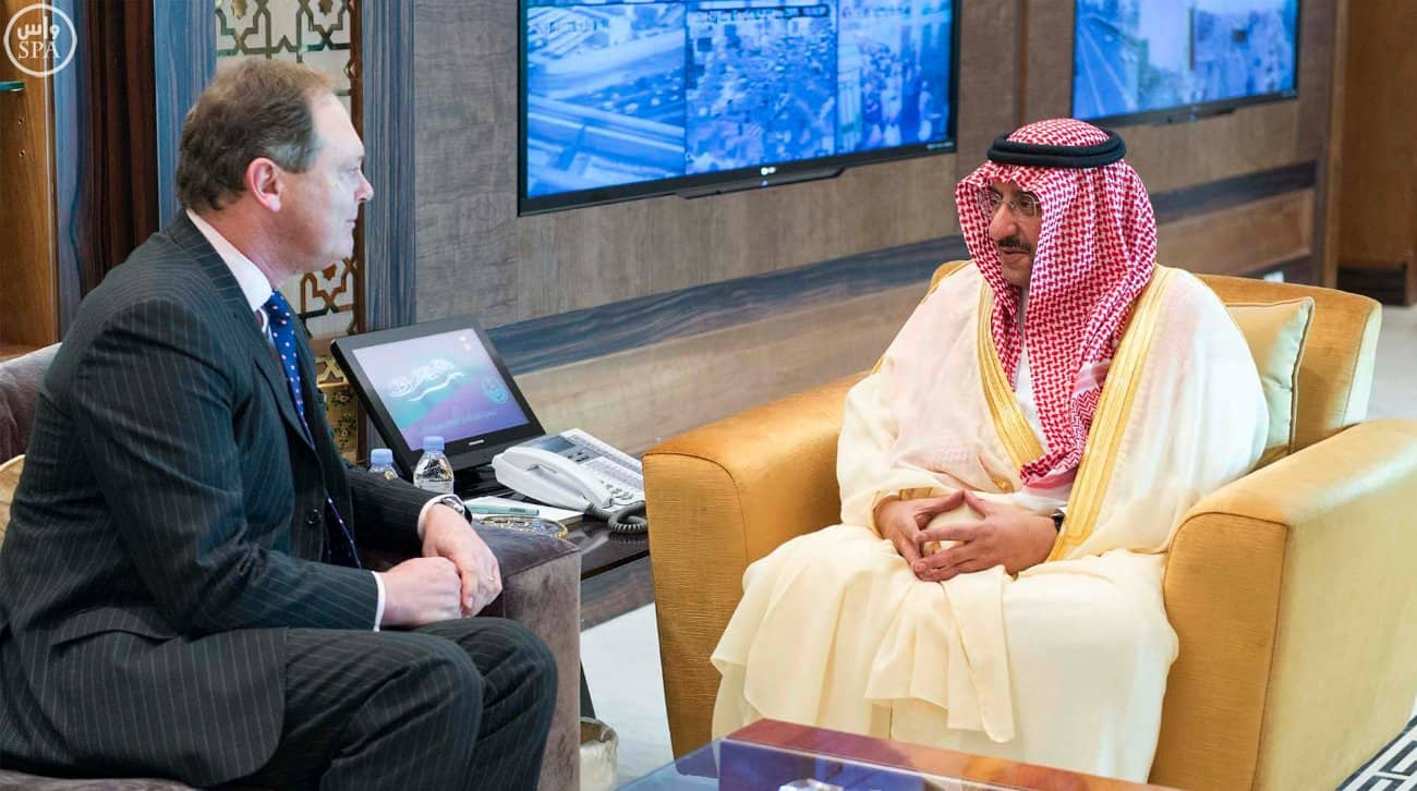 Mohammed bin Nayef and the Australian Ambassador