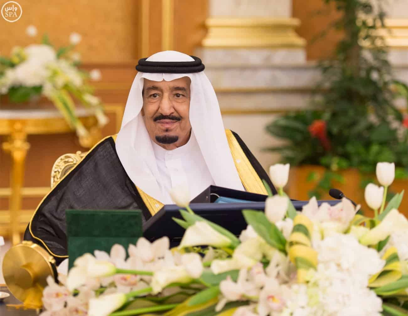 King Salman at the cabinet meeting on Monday (Photo SPA)