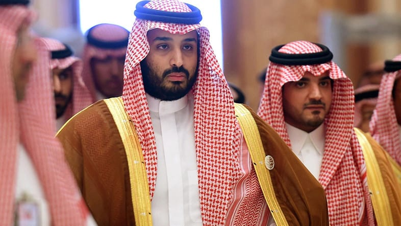 Prince Mohammed bin Salman forms 2 trillion dollar sovereign wealth fund