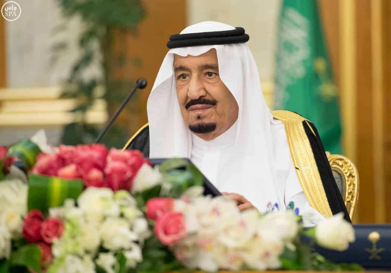 King Salman Net Worth