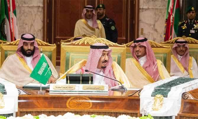 King Salman at 39th GCC summit Riyadh